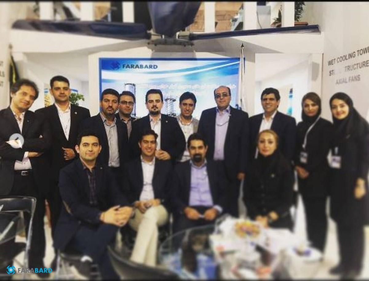 حضور موفق در نمایشگاه تهران